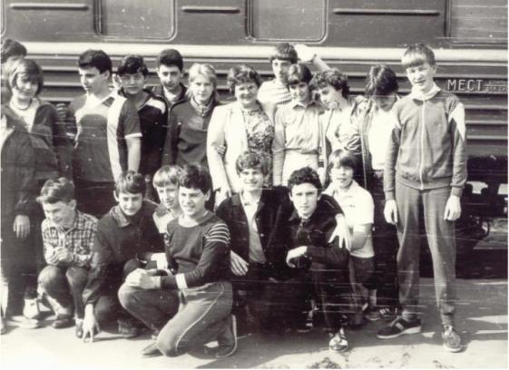 Class1986